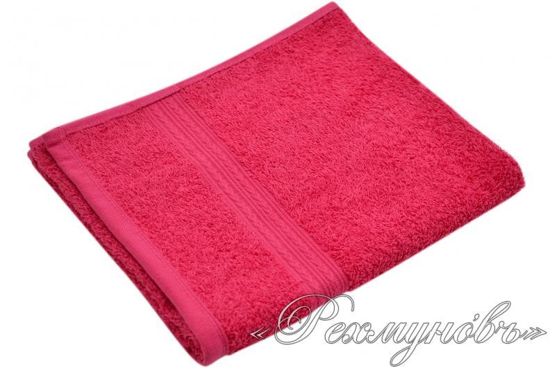 Купить малиновое махровое полотенце оптом